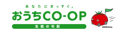 おうちコープロゴ